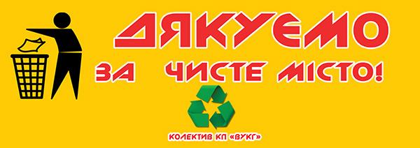 nakleyka-5